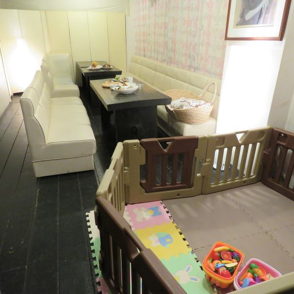 Kids space, it was able to be done! It is a space that you can relax slowly for children with children or for children.