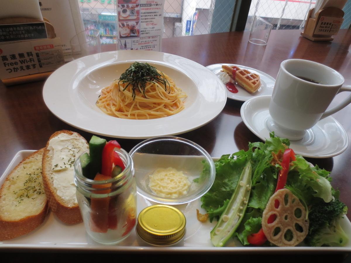 Japanese style Mentaiko Spaghetti