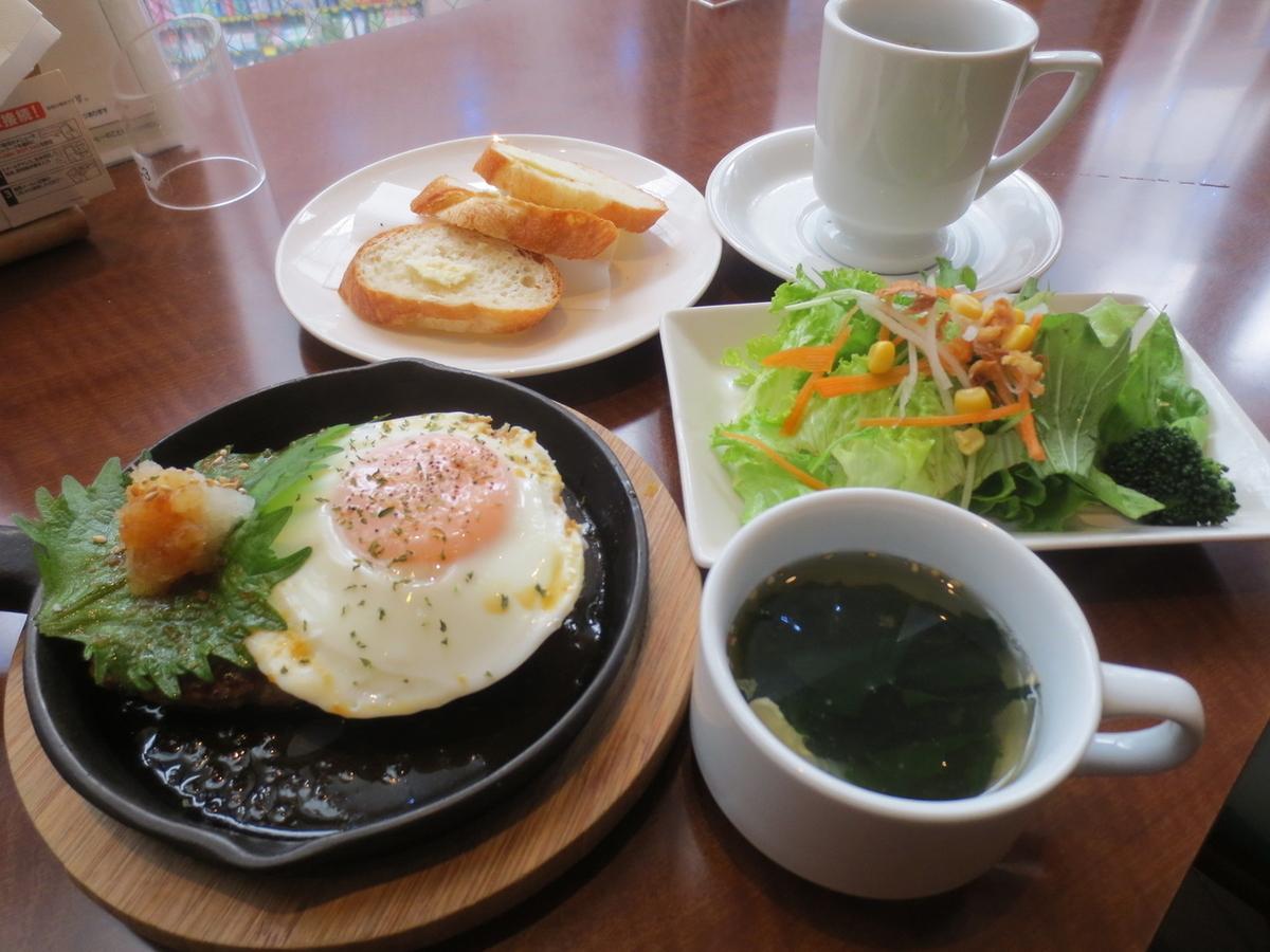 Japanese style hamburger steak (homemade hand sewn hamburger · homemade japonais sauce used))