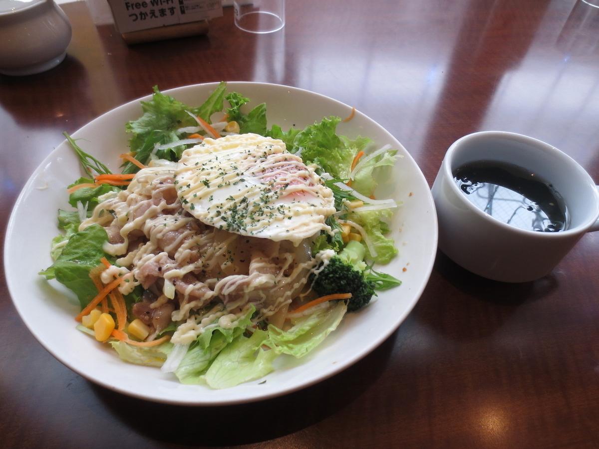 Lemon salt rice meat salad rice