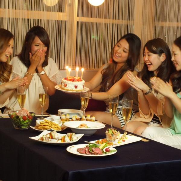 2名様~15名様の個室もご用意♪お誕生日会や女子会にも最適だね!