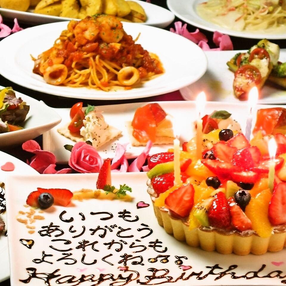 【倉敷】オシャレ空間で人気のカフェ♪ビュッフェ・食べ放題ランチが好評★