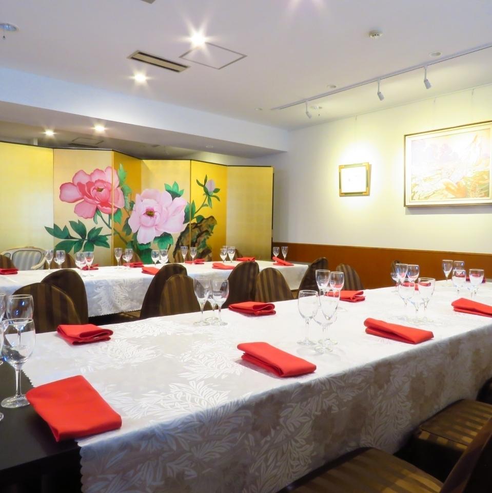 完全個室は最大25名様まで収容可能!!!ご結納、お顔合わせ、大切な方を偲ぶ会などにおすすめの空間。