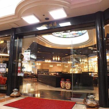 いかりスーパー2階にあるので、お買い物の際にお立ち寄りいただけます。華やかな入り口でちょっとリッチな気分を味わいながら、お得なランチをどうぞ♪