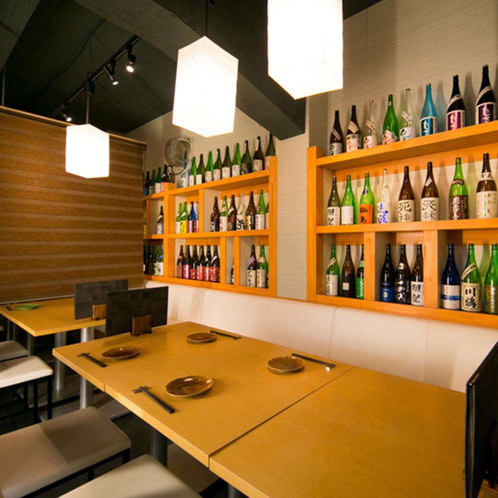 美味しい創作料理に、種類豊富なお酒の数々でご来店を心よりお待ちしております。