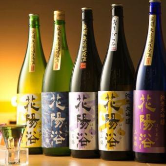 【期間限定】単品飲み放題プラン 2H=1480円!