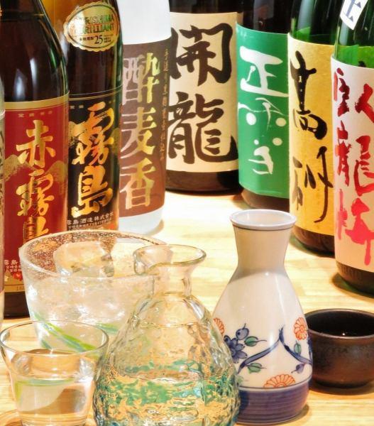 【飲み放題付コース5000円(税込)~】別途オプションで、プレミアム飲み放題も可能です