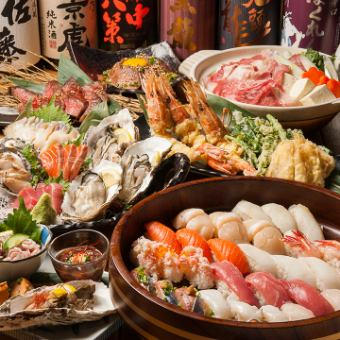 【All-you-can-eat sushi!】 Natural book 鮪 Toro Eat comparing · Charcoal grill of a rare site etc. 9 items course 2H Drinking attachment 6480 ⇒ 5980 yen