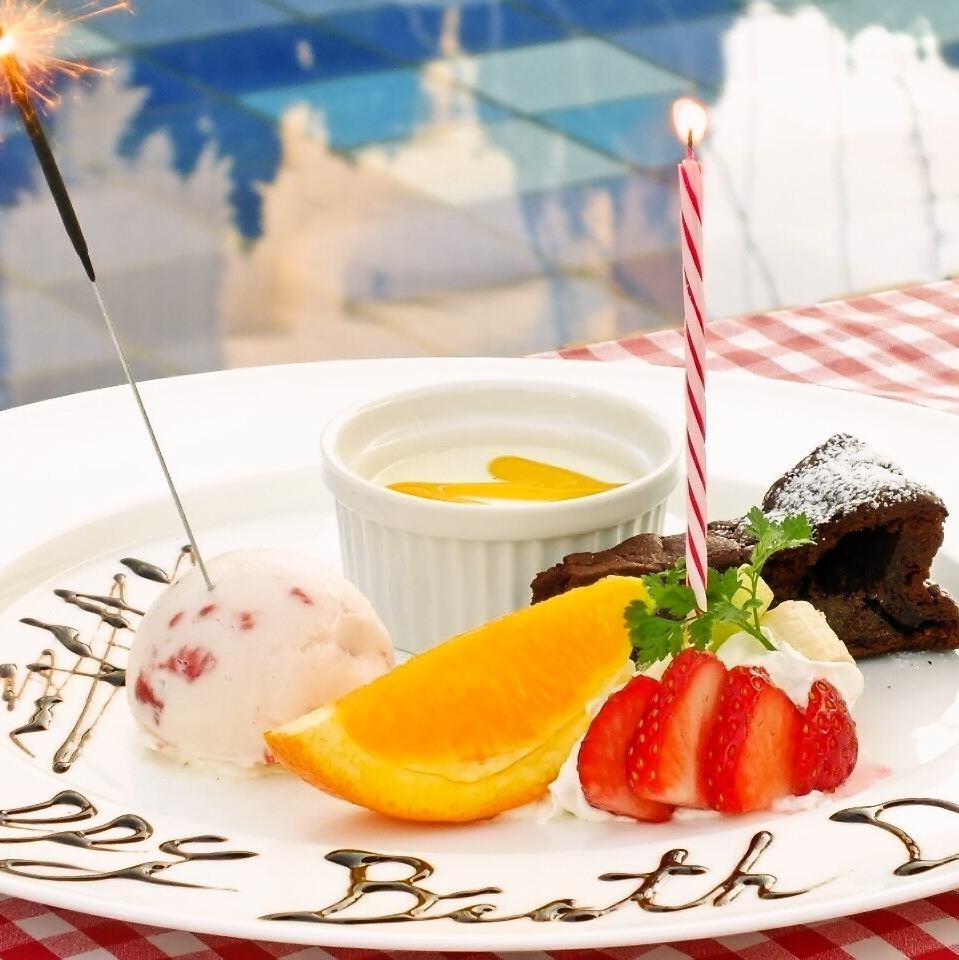甜点盘与消息1000日元(退出) - 周年纪念日和生日