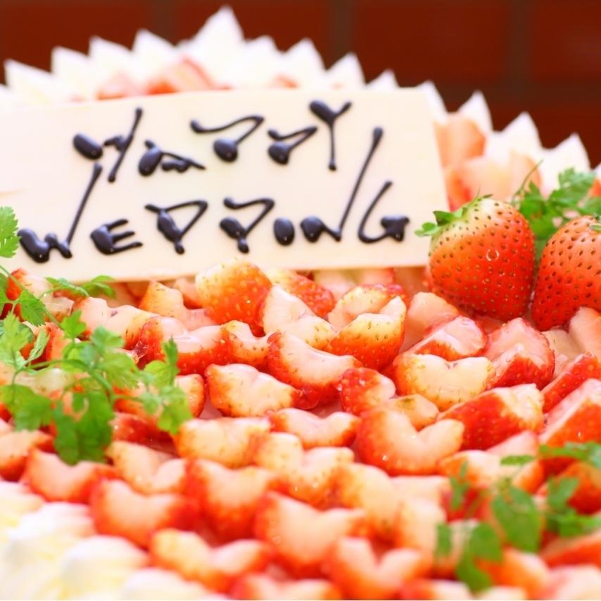 自家製ウェディングケーキ♪