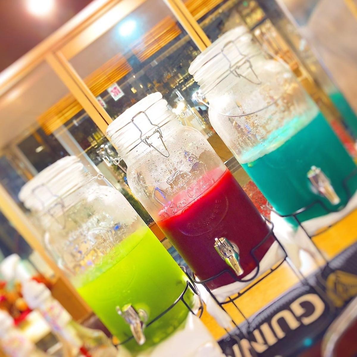 ★飲み放題★