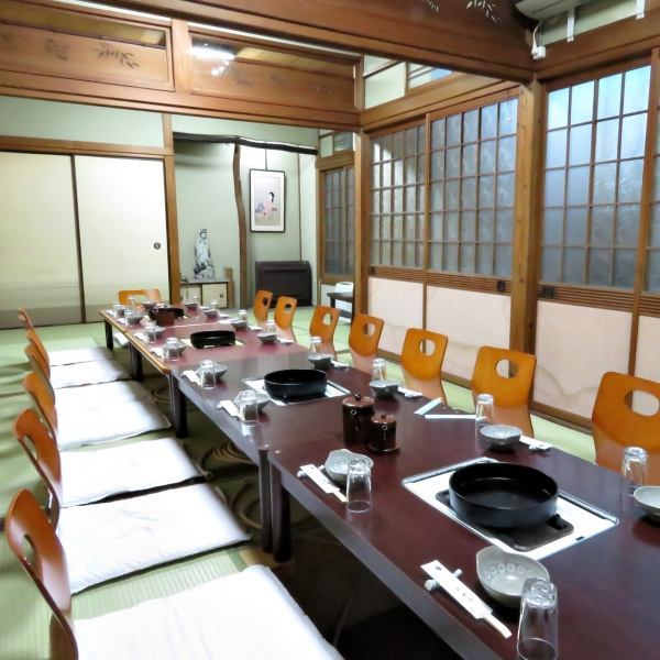 There are 2 to 20 guests on Ozaki.Please use it not only for company banquets but also for gatherings of family and friends.