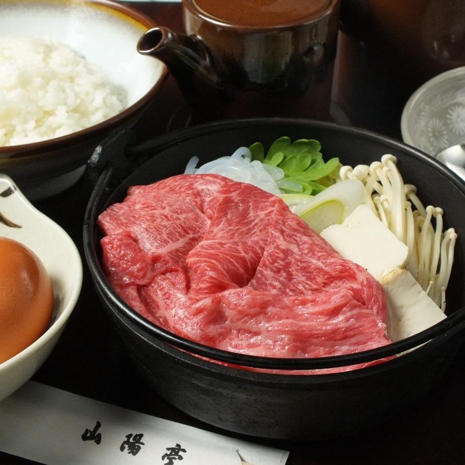 即使是一个人请不要介意烤餐900日元(不含税)
