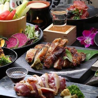 【人気No.1】名古屋コーチンと薩摩知覧鶏食べ比べコース《120分飲み放題》10品4980円⇒3980円