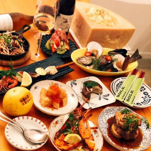 2H All-you-can-drink + 9 dishes strongest course 6500 yen