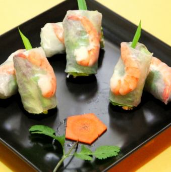 Raw spring roll (3 pieces)