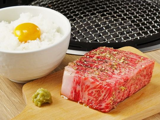 Excellent compatibility with sirloin bang egg ☆ rice cooked rice