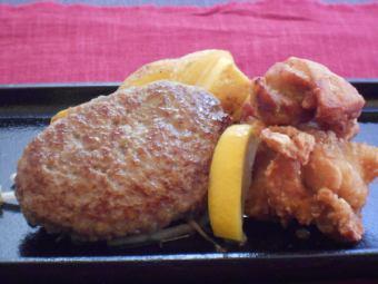 ハンバーグ&フライドチキン
