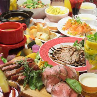 【2H飲み放題付】肉バル&チーズフォンデュプラン◆全9品◆4500円(税抜)