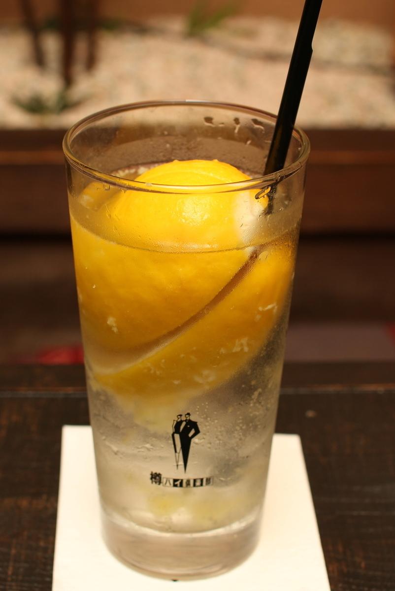 Frozen lemon sour