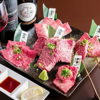 <Bōnenkai / New Year Party Course> 【2 H drink all you can with good】 Including special meat popularity BULLS Aesthetic course 9 items ⇒ 6,500 yen