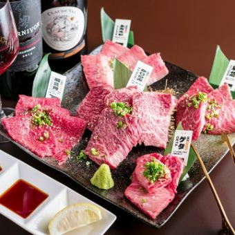<Bonenkai / New Year Party Course> 【Food only】 Including special meat filling BULLS Aesthetic course 9 items ⇒ 5,000 yen