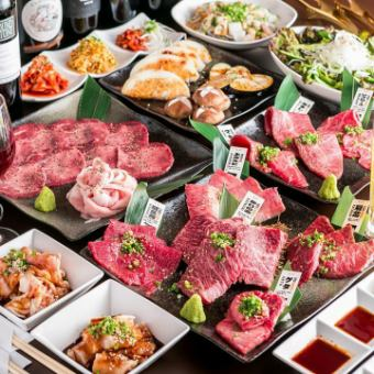 <Bōnenkai / New Year Party Course> 【2 H with all you can eat as you can】 Select 5 sorts of carefully selected BULLS feast course 10 items ⇒ ¥ 7,500
