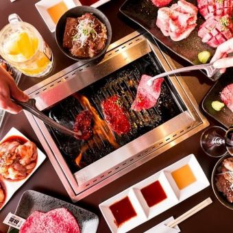 <Bōnenkai / New Year Party Course> 【2 H drink all you can-eat】 8 popular BULLS reasonable course ⇒ 5,000 yen 【Banquet / private room】