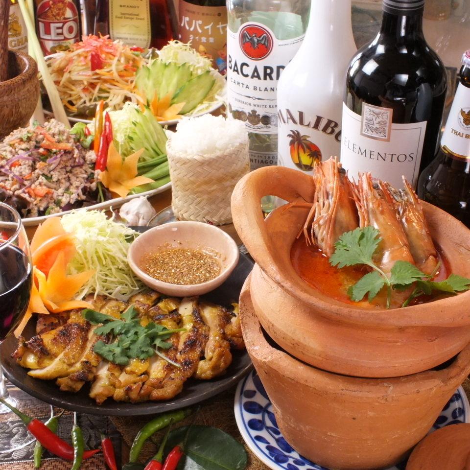 パパイヤ タイ食堂