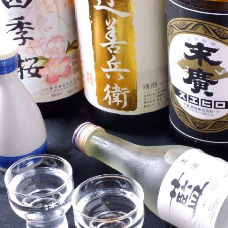 2H単品飲み放題2000円 【月~木はグランドメニュー全て飲み放題!】