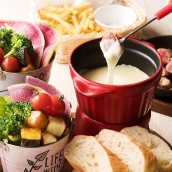 ◆受歡迎!◆與有機蔬菜和烤蜂共同出演♪花田牧場的自助奶酪火鍋⇒【980】