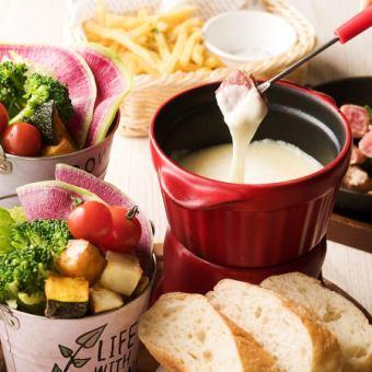 ◆受欢迎!◆与有机蔬菜和烤蜂共同出演♪花田牧场的自助奶酪火锅⇒【980】