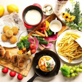 ◇Bezi女子协会◇花田牧场奶酪奶酪火锅你可以吃♪<150分钟喝所有你可以吃>【10项2500】