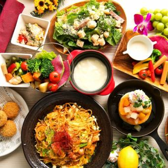"""""""Vitamin plentiful vegetables"""" Fondue or hot pot! & Cheese taccalbi style pasta <180 minutes drinking> 【10 items 3500】"""
