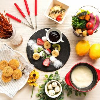 """""""午餐""""◆自助餐奶酪火锅♪火锅牧场<120分钟,你可以喝的所有>> 7件2000"""