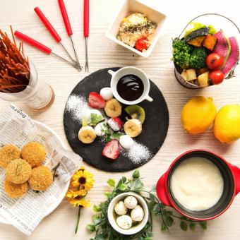 """""""Lunch"""" ◆ All-you-can-eat cheese fondue ♪ Fondue Ranch <120 minutes with all you can drink>> 7 items 2000"""