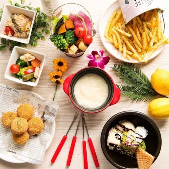 """""""午餐""""◆最多5小时饮用☆带奶酪火锅的高级午餐【8项2500】"""