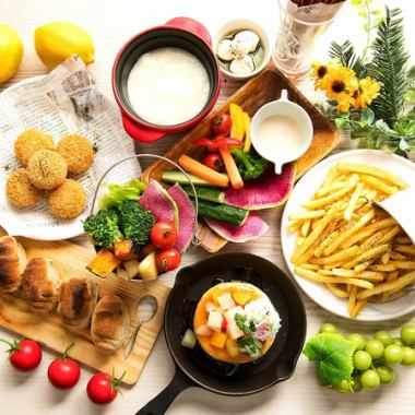 ◇ ◆ 야채 듬뿍 ◆ ◇ 꽃밭 목장의 치즈 퐁듀 & 라이스 볼 뷔페 포함 베지 여자 회 코스 <150 분 음료 뷔페>