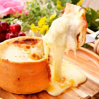 ◆ Closing to end ◆ All-over cheese stops!? Flower field ranch cheese's Chicago pizza all you can eat ⇒ 1280