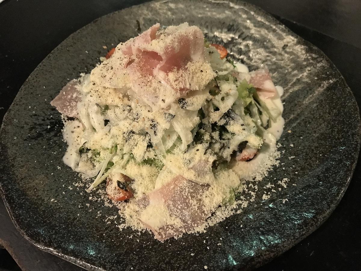 Raw ham Caesar salad