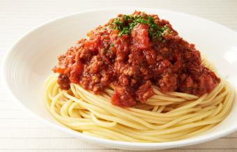 【Mochi Mochi raw pasta】 Meat sauce of meat shop