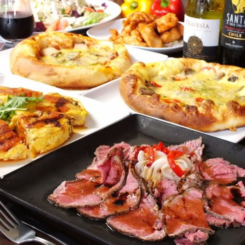 【All-you-can-drink ceremony available (150 minutes) included】 Pizza Party Plan (Recommended plan for drinking party)