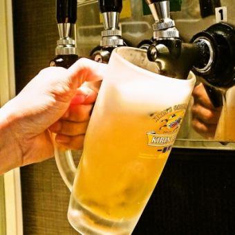 【단품 음료 무제한 플랜】 120 분 맘껏 마시기! 1500 엔 (세금 별도) 당일 현장에서도 OK!