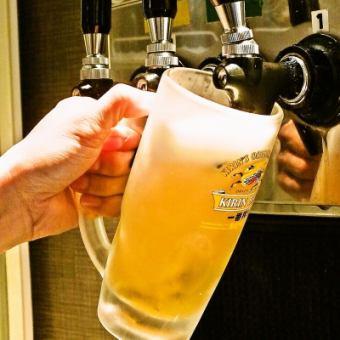 【所有你可以喝到的全友畅饮】计划120分钟你可以喝!1500日元(不含税)即使在那一天OK!