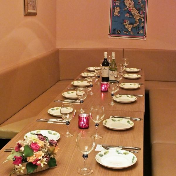【Spacious 8 ~ 15 people private room】 ♪ perfect for special occasions such as girls' party, gong, congress, banquet at birthday, welcome reception etc ♪ Please let us know your request and so on.