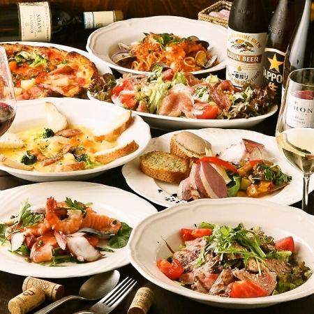 【All-you-can-drink for 1.5 hours】 Two kinds of pasta and Grandpa A course of pizza 3240 yen