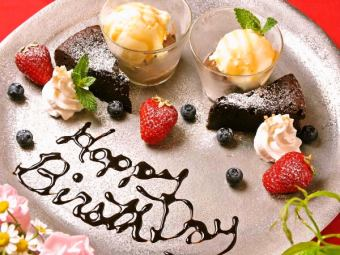 【特別週年紀念套餐】週年紀念盤⇒2980日元8週年紀念日
