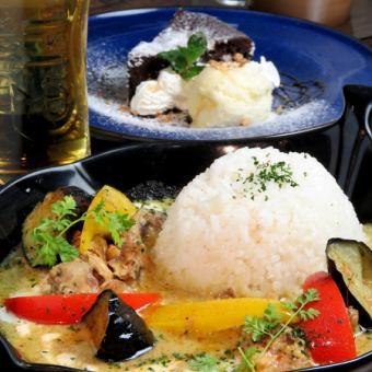 【夜间咖啡厅计划】主要+甜点+饮料⇒1500日元