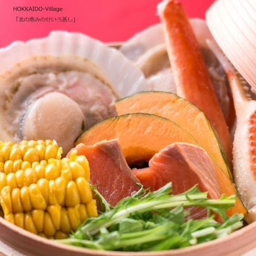 北の恵みのせいろ蒸し~Hokkaido steam food~