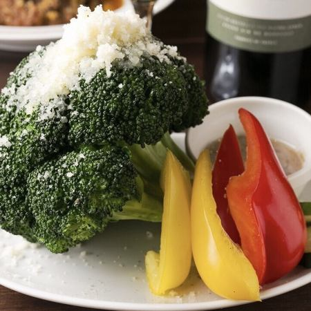 Whole Broccoli Bagna cauda